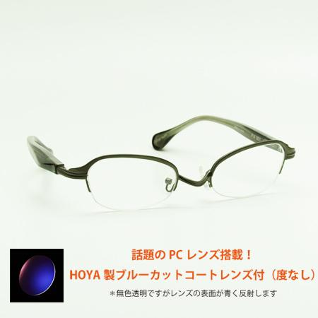 パーフェクトモールディングジェンヌ【Perfect molding genne】メガネフレームPM001-01(ガンメタ)レンズ:PC用ブルーカットレンズ標準装備!ブルーライトカットコーティング付きクリアレンズ