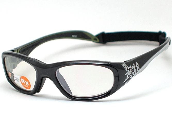 eb572abea71e Childrens Sports Glasses - Best Glasses Cnapracticetesting.Com 2018
