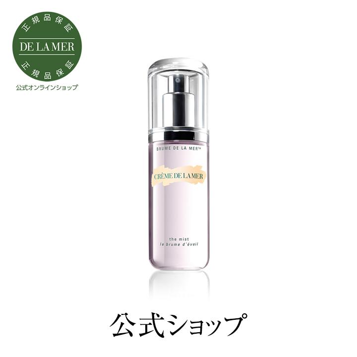ドゥ・ラ・メール ザ・ミスト(100mL)【ドゥラメール ラメール】(化粧水)(ギフト)