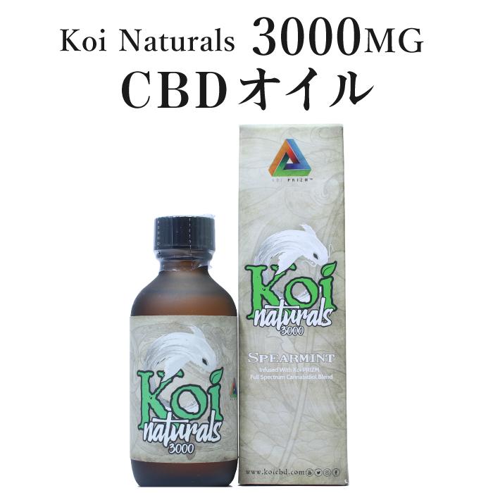 Koi Naturals3000mg koi cbdオイル 健康 油 koiオイル