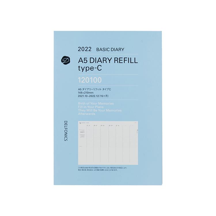 DELFONICS 新作販売 デルフォニックス 手帳2022 公式通販 リフィル タイプC ダイアリー A5 爆売り