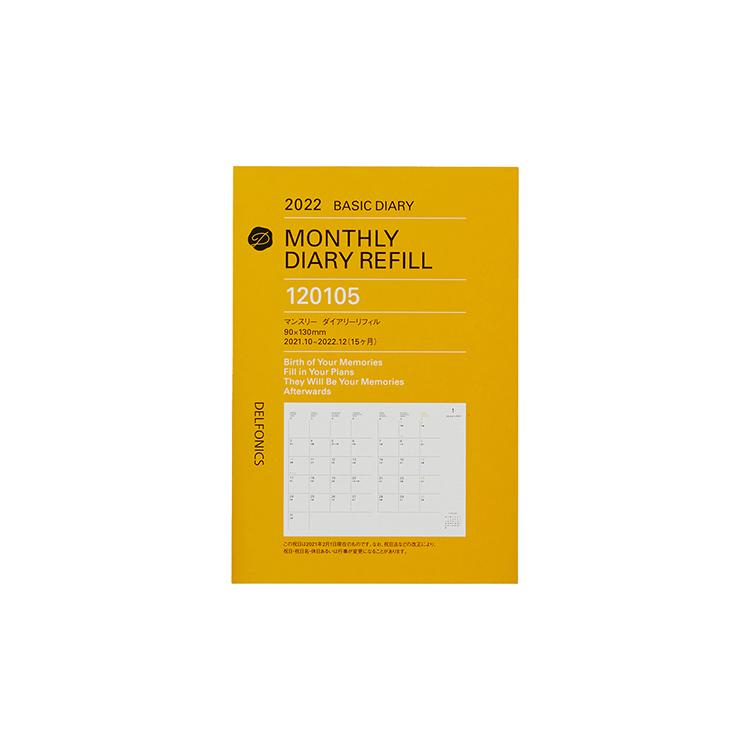 DELFONICS デルフォニックス 人気の製品 手帳2022 公式通販 マンスリー リフィル ダイアリー (訳ありセール 格安)