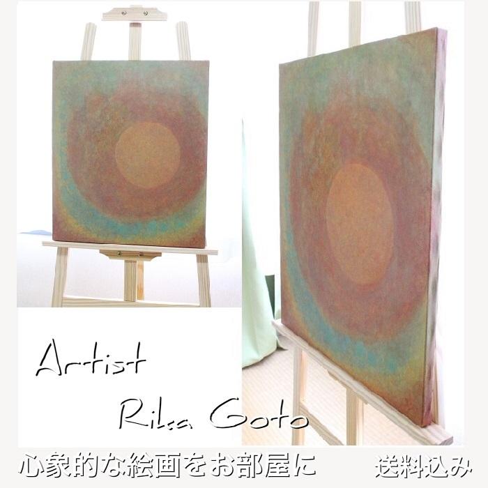 無のこころ【送料込み】絵画 絵 抽象画 心象画 油絵 油彩