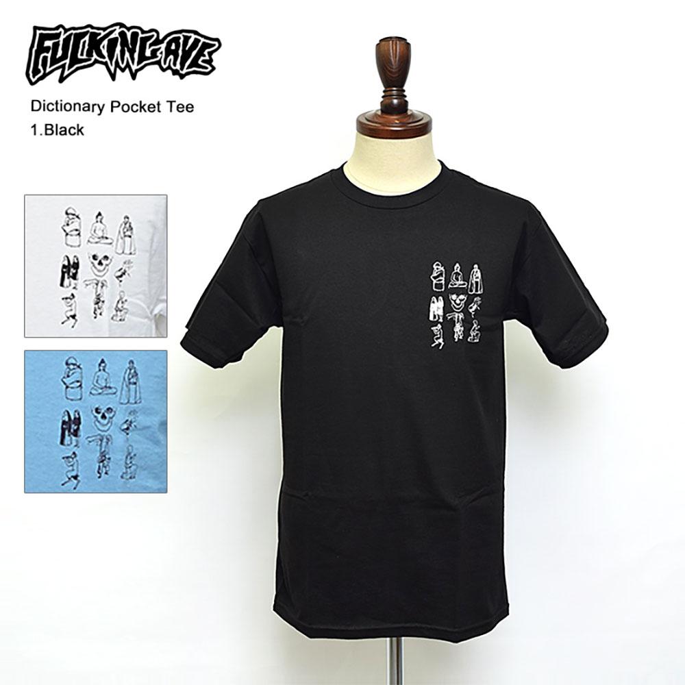 今月限定価格 平日16時まで当日配達 大好評です 中古 定休日除 メール便 Fucking Tシャツ AwesomeファッキンオーサムDictionary Pocket 半袖 Teeメンズ