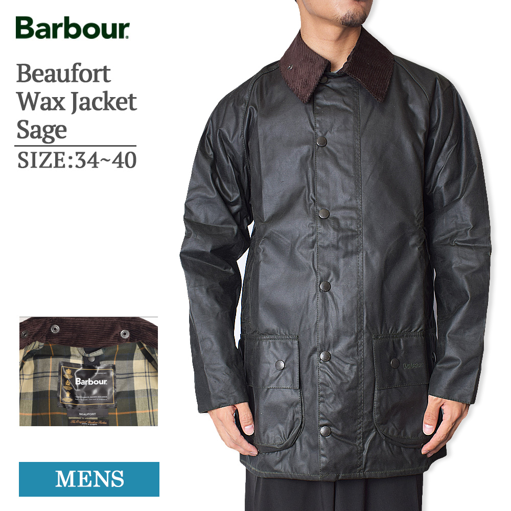 BARBOUR(バブアー)【MWX0017SG91】BEAUFORTSageビューフォートオイルドジャケット