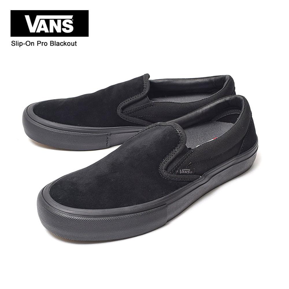 VANS MENSバンズメンズ【VN00097M1OJ/VN-O97M1OJ】Slip-On ProBlackoutスリッポン プロメンズスニーカースニーカー・靴