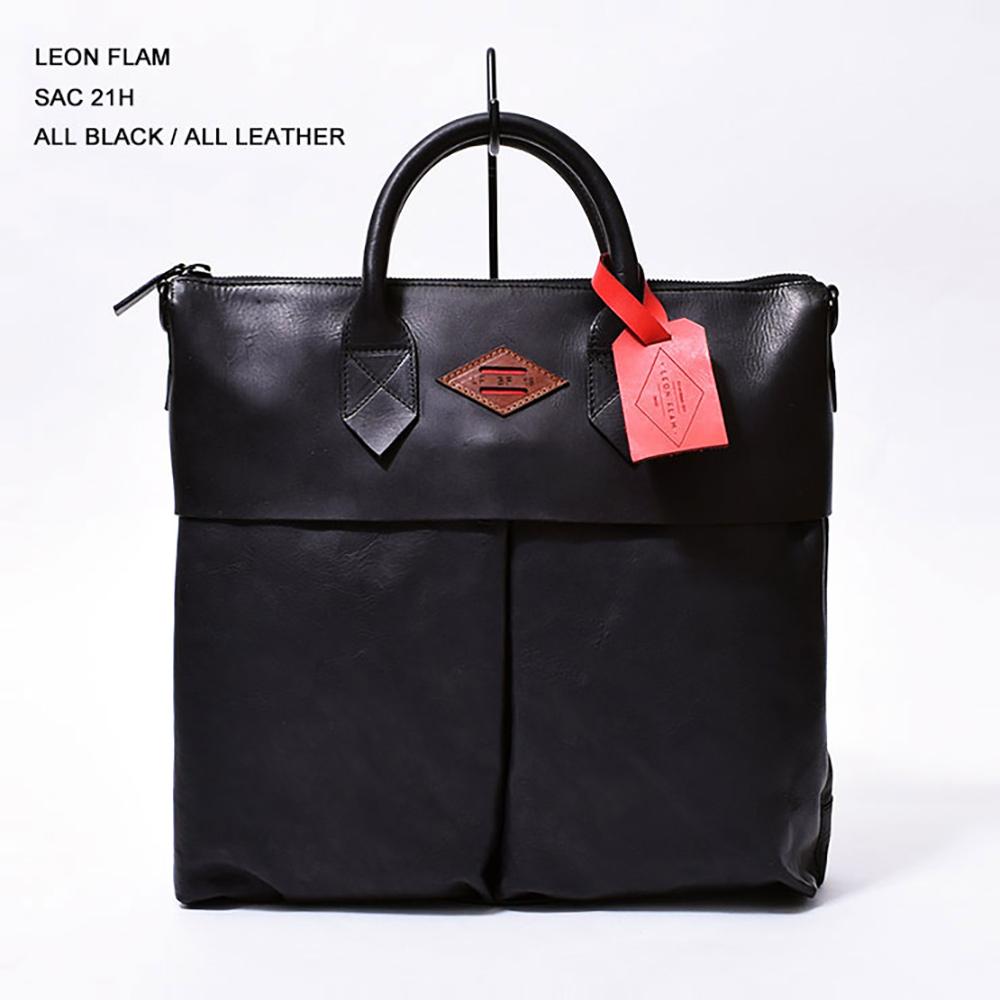 LEON FLAM レオンフラムSAC 21H / ALL BLACK (ALL LEATHER)ヘルメットバッグ