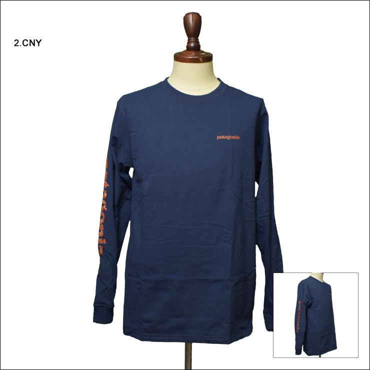 【メール便】PATAGONIA パタゴニア【39042】Men's Long-Sleeved Text Logo Responsibili-Teeメンズ ロングスリーブ テキスト ロゴ リサイクル コットン/ポリ レスポンシビリティーメンズ 長袖 Tシャツ ロンT