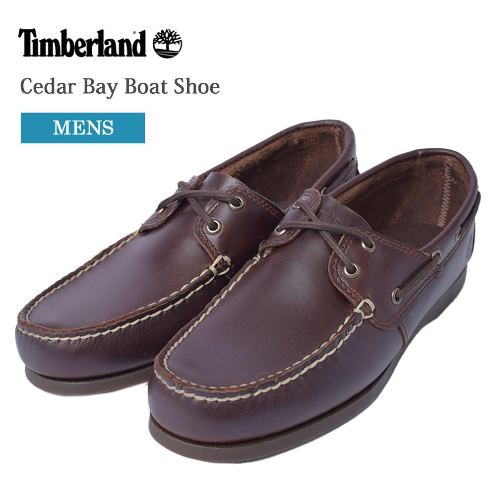 ドレスシューズ シューズ ブランド プレゼント Timberland ティンバーランド メンズ 靴 くつ カジュアル ブラウン おすすめ FULL TB0A199I242 店内限界値引き中&セルフラッピング無料 GRAIN Shoe MENS Cedar Bay Boat BROWN DARK