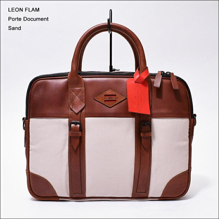 【特別価格!!】LEON FLAM レオンフラムPORTE DOCUMENT SANDブリーフケース