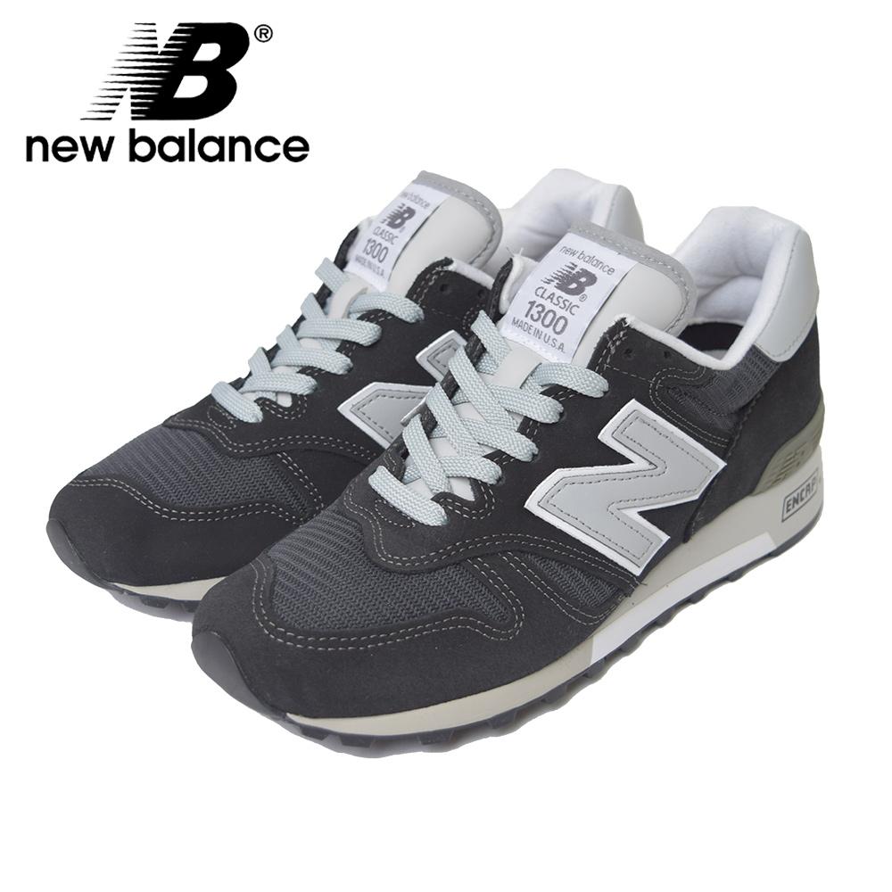 NEW BALANCEニューバランス【M1300AE】BLACK/ブラック【ワイズD】MADE IN USAユニセックス メンズ レディース 靴 スニーカー