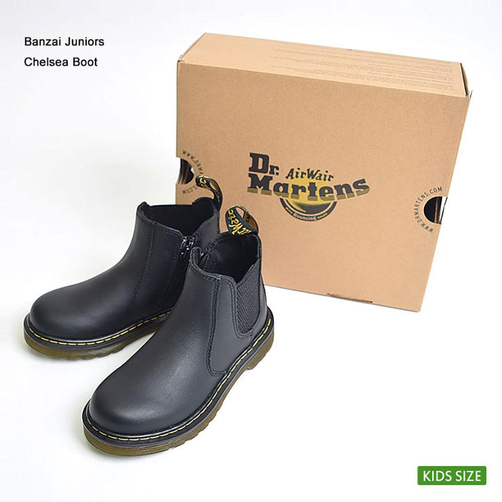 【再入荷】Dr.Martens KIDSドクターマーチン キッズ【R16708001】BANZAI JUNIORS CHELSEA BOOTBLACKチェルシーブーツキッズ・子供用ブーツ