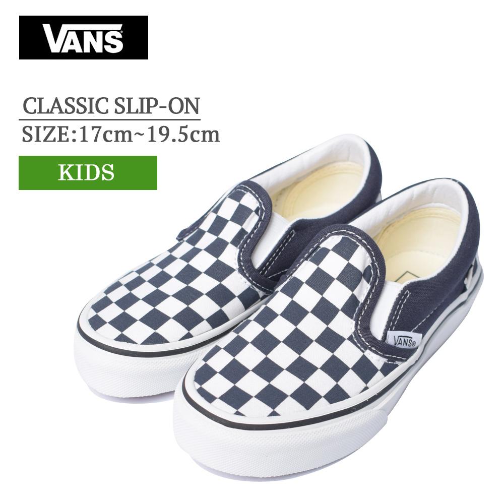 kids vans classic