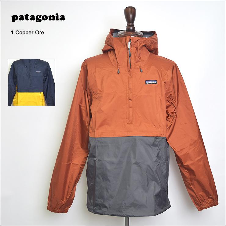 PATAGONIA SP'18パタゴニア【83932】Men's Torrentshell Pullover メンズ トレントシェル プルオーバー メンズ アウター ナイロンジャケット