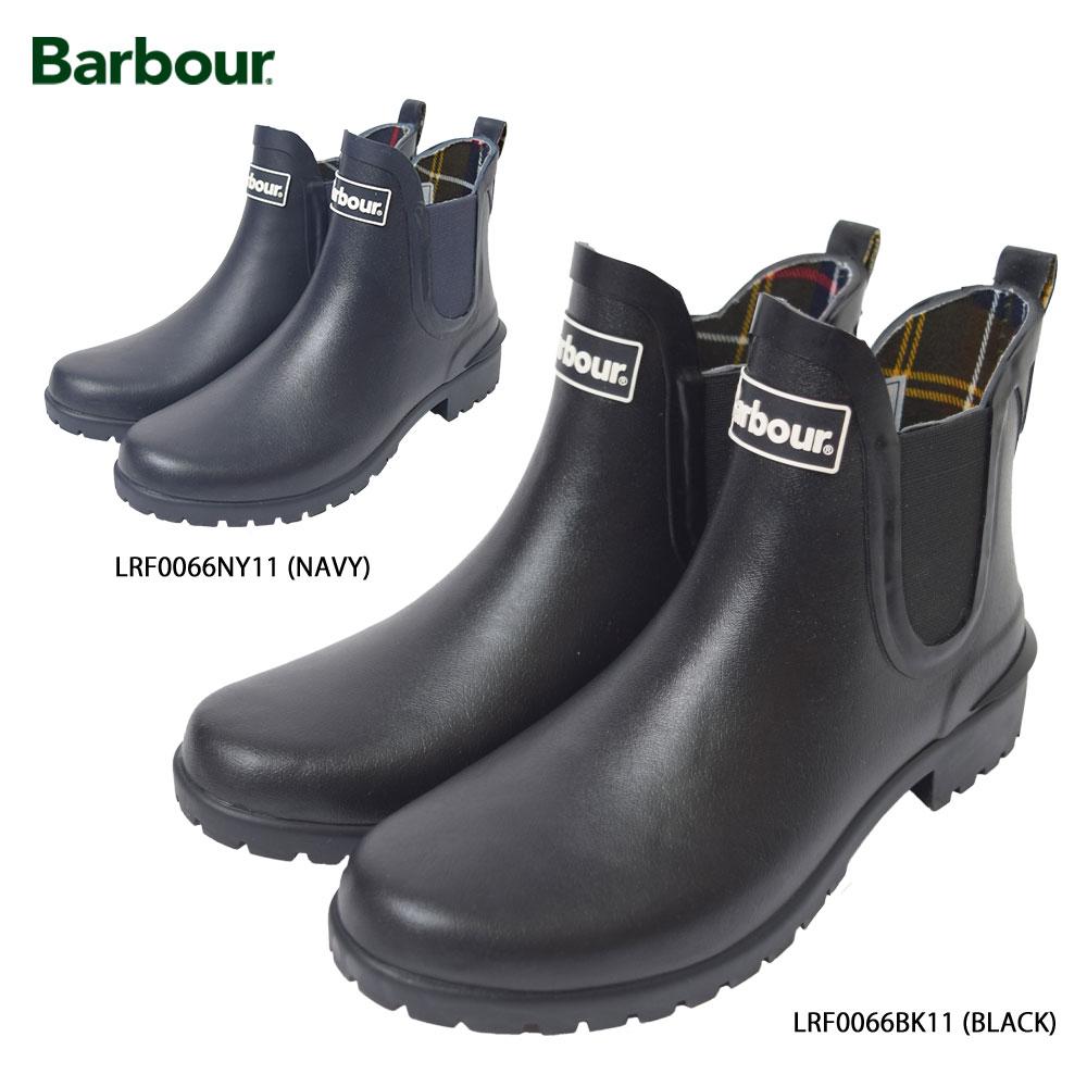 BARBOUR バブアー【LRF0066BK11/LRF0066NY11】BARBOUR WILTONBLACK NAVYウィルトン サイドゴア レインシューズ ショート レディース シューズ 靴