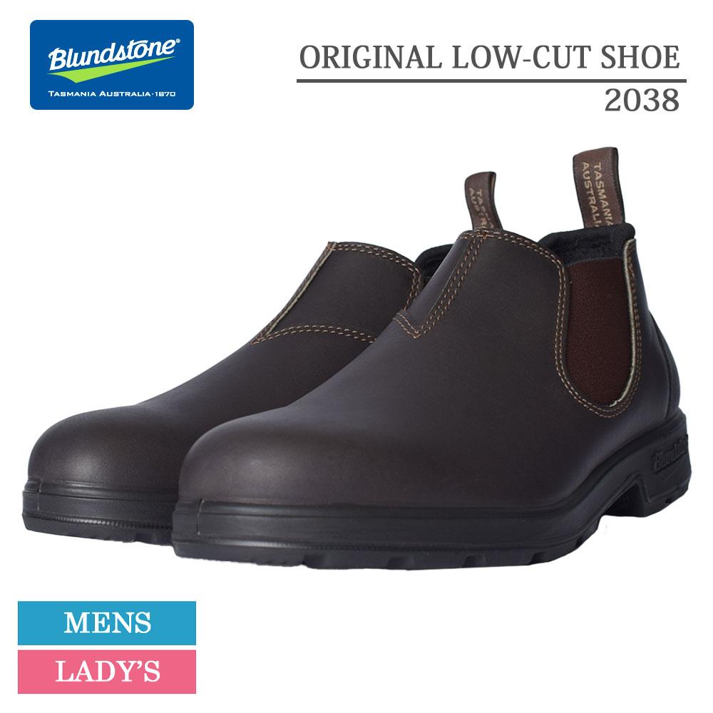 ブーツ プレゼント 日本全国 送料無料 贈り物 プチギフト ブランド 記念日 ブランドストーン Blundstone シューズ 靴 アンクルブーツ スリッポン サイドゴアブーツ レディース STOUT ブラウン LOW-CUT BROWN SHOE boots ショート丈 男女兼用 ORIGINAL ユニセックス メンズ 2038 売却