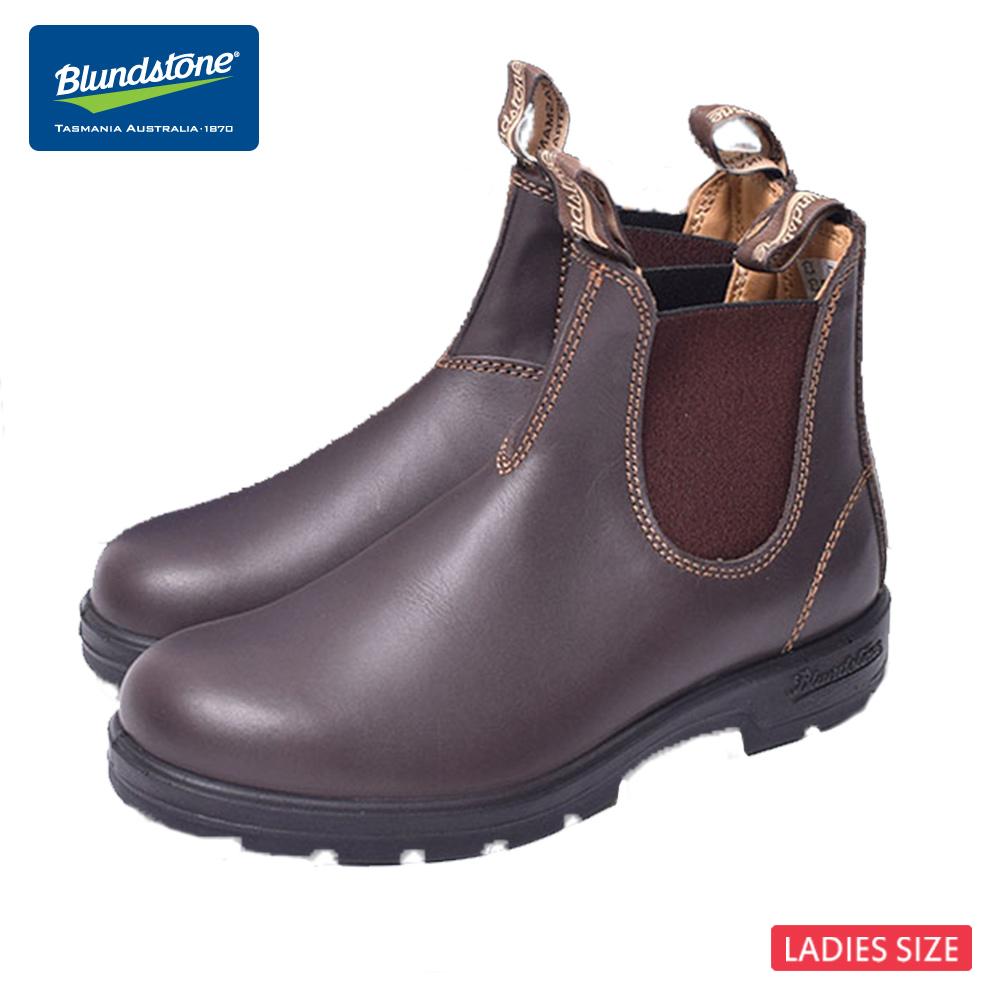 【再入荷】BLUNDSTONE (ブランドストーン)#550 Walnut Brown ウォールナットブラウンレディース・女性用サイズサイドゴアブーツ ショートブーツ