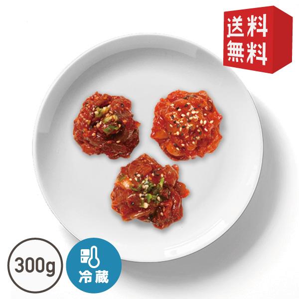 特製塩辛3種セット(チャンジャ・イカの塩辛・タコの塩辛)【送料無料】【でりかおんどる】