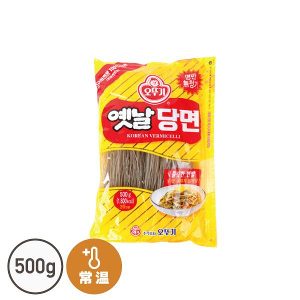 韓国春雨(タンミョン)(500g)[チャプチェ]【でりかおんどる】