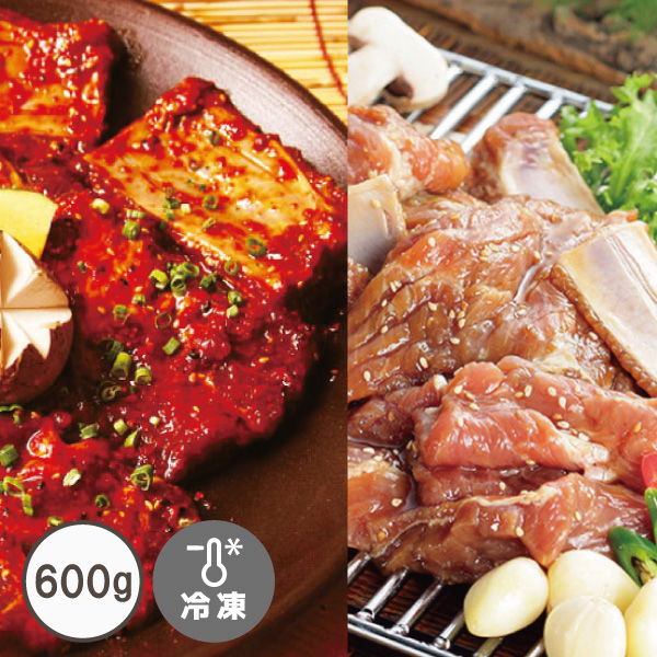 割引 豚カルビセット コチュジャン豚カルビ 300g + 卸売り 300g でりかおんどる 豚カルビ
