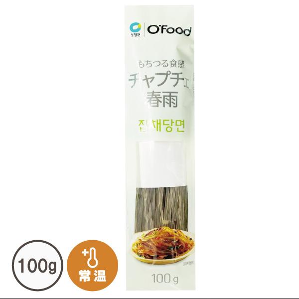 韓国春雨(タンミョン) (100g)[チャプチェ]【でりかおんどる】