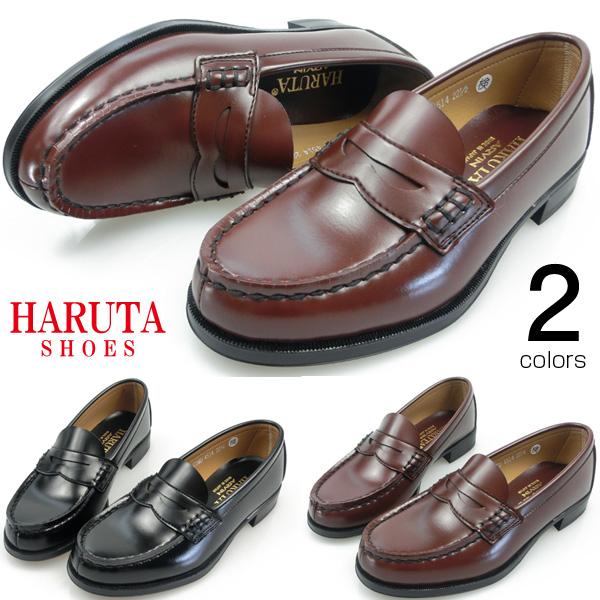 ハルタ HARUTA レディース ローファー 女性 女児 贈呈 学生 日本製 2E 4514 日本製 全2色 通学 学生靴