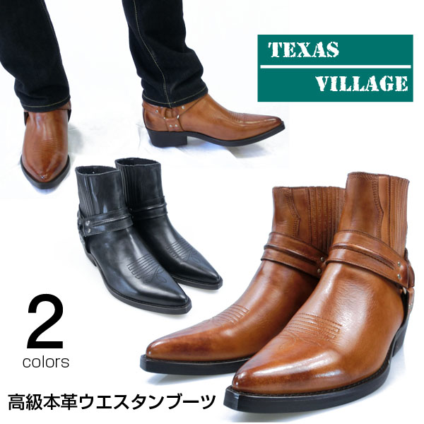 ブーツ ウエスタンブーツ メンズ 全2色 TEXAS5535 男性 紳士 TEXAS VILLAGE テキサス 日本製 本革 ショート リングブーツ サイドゴア