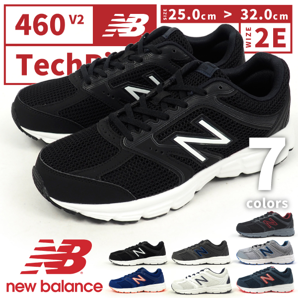 new balance 460 v2