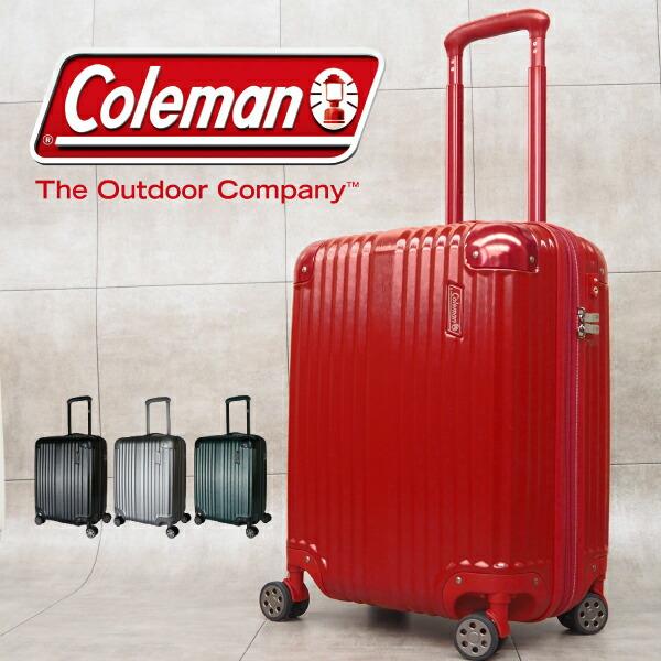 スーツケース メンズ レディース コールマン Coleman キャリーケース 14-59 機内持ち込み可能 小型 TSAロック