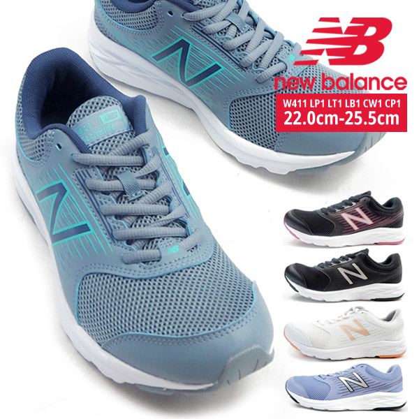 jogging new balance