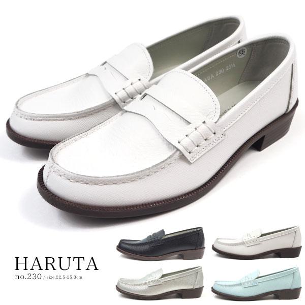 ハルタ HARUTA カジュアルコインローファー 230 レディース 本革 レザーカジュアル 日本製 国産 女性 婦人 黒 白