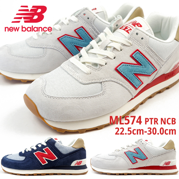 New Balance new balance sneakers ML574 PTR NCB men gap Dis men gap Dis low frequency cut sneakers casual canvas youth combination