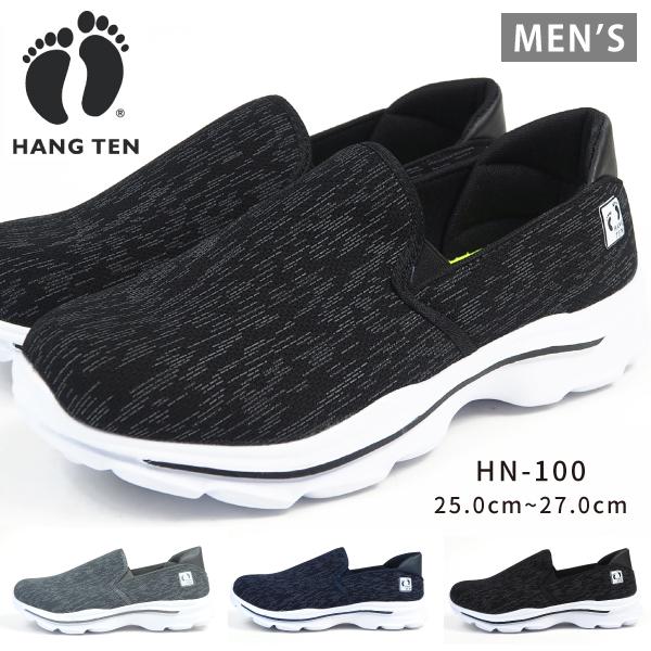 かかとが踏めるメンズスリッポン スリッポン かかとが踏める 軽量 軽い 歩きやすい 疲れにくい 履きやすい ハンテン HANGTEN スリッポン HN-100 メンズ かかとが踏める 軽量 軽い 歩きやすい 疲れにくい 履きやすい