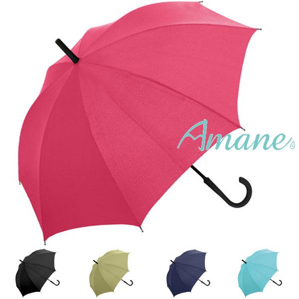 耐風仕様で雨風に強く丈夫 Amane 傘 muji AM-7000 メンズ シンプル 無地 ジャンプ傘 大きめ レディース いよいよ人気ブランド 丈夫 期間限定特別価格