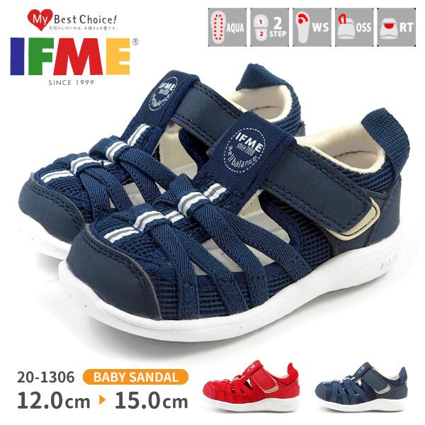 オシャレなデザインの子供の足に優しいキッズサンダル サンダル 子供靴 ベビーサンダル ファーストシューズ 軽量 軽い  イフミー IFME サンダル 20-1306 キッズ 子供靴 ベビーサンダル ファーストシューズ 軽量 軽い 涼しい 通気性