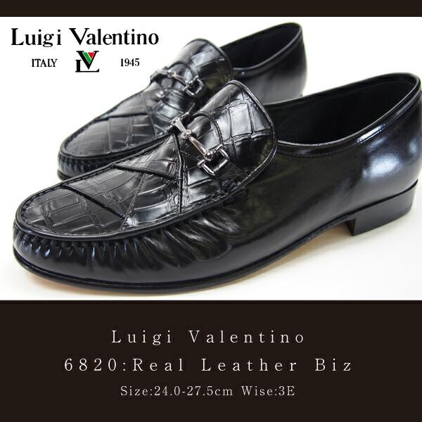 Luigi Valentino ルイージ バレンチノ ビジネスシューズ メンズ 6816 ビットタイプ ハンドメイド 日本製 本革 カーフスキン 3E 革底 紳士 高級