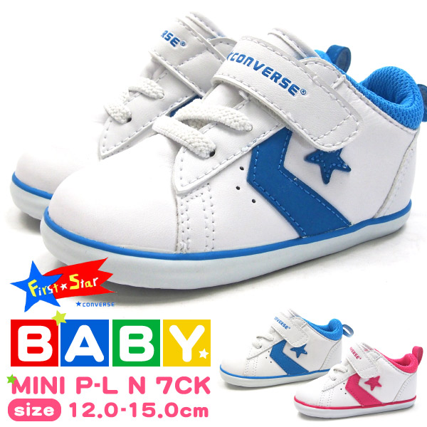 8a5576f668ec5 CONVERSE コンバース ベビーシューズ キッズ MINI P-L N ファーストスター 子供靴 スニーカー ファーストシューズ 出産祝 プレゼント