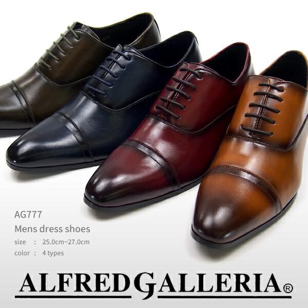 ALFREDGALLERIAアルフレッドギャレリアドレスシューズメンズ全4色AG777内羽根式ストレートチップフェイク