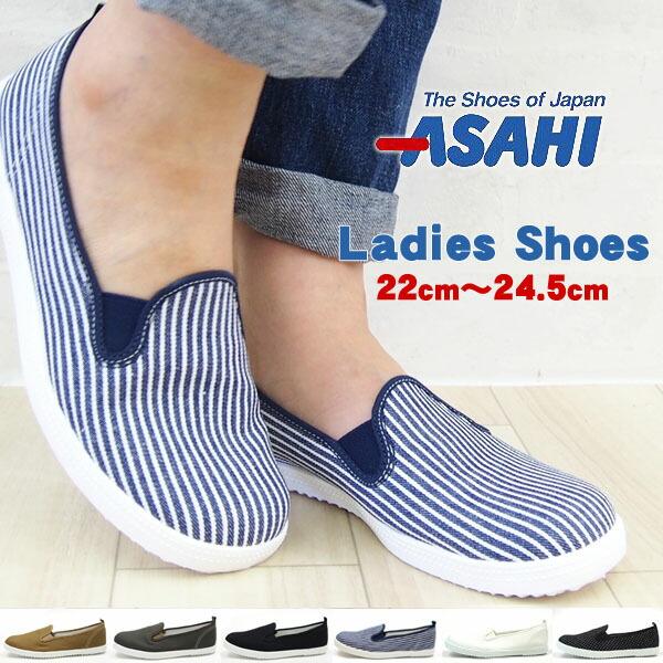 アサヒシューズ ASAHI レディース 高級な スニーカー スリッポン シューズ 上履き 女性 全4色 L01K NEW 上靴 日本製 婦人