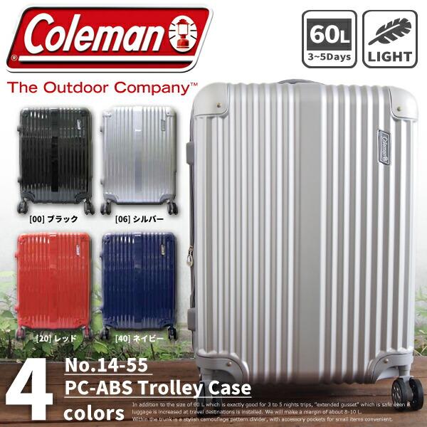 【即納】Coleman コールマン キャリーケース 14-55 PC/ABS Trolley Case メンズ レディース ジッパーキャリー 旅行用カバン 出張 合宿 TSAロック 軽量 4輪 Wキャスター 8輪 マチ拡張