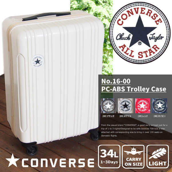 コンバース Trolley レディース CONVERSE キャリーケース ジュニア No.16-00 PC/ABS Trolley Case メンズ レディース ジュニア TSAロック 静音 軽量 4輪, 中古パチスロ実機販売のピーボム:9d65baa7 --- officewill.xsrv.jp