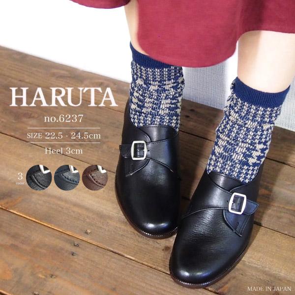 【即納】HARUTA ハルタ モンクストラップシューズ 6237 レディース シングルモンク カジュアル 日本製 本革 フラット マニッシュ オックスフォード 女性 婦人