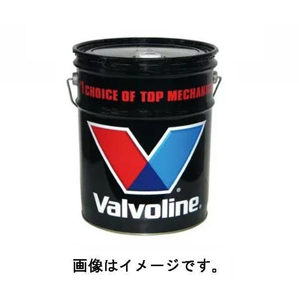 NEW ARRIVAL 最新のバルボリン添加剤テクノロジーを結集して開発した超高性能エンジンオイルです 送料無料 バルボリン Valvoline 100%合成基油 エンジンオイル 20L 5W40 5W-40 EURO メーカー直送 V-PLUS