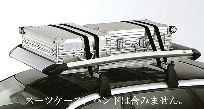アウディ(Audi) 純正 ラゲッチラック 4L0071205666