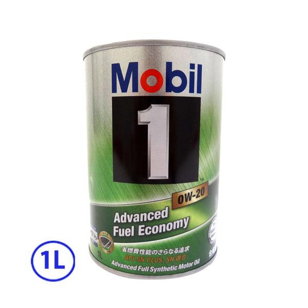 送料無料◆1L×12缶セット モービル1(Mobil1) 化学合成エンジンオイル 0W-20/0W20 SN GF-5