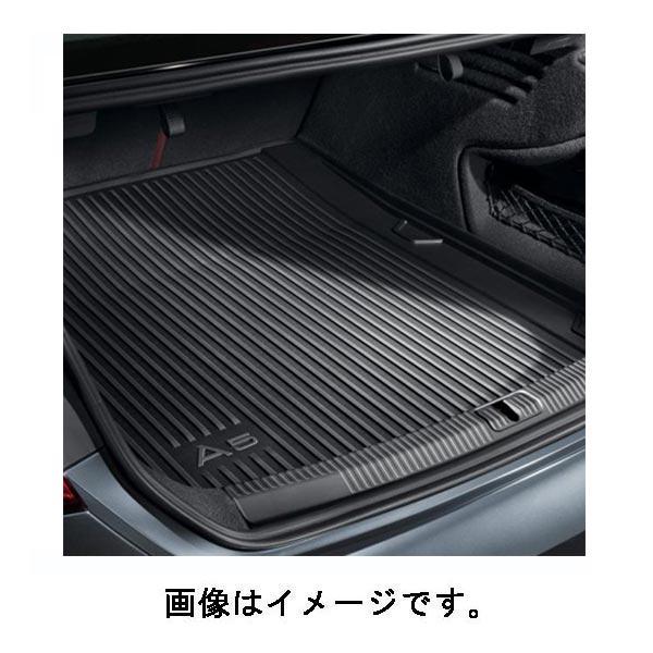 アウディ(Audi) 純正 ラゲッチラバーマット A5 スポーツバッグ用 8W8061180