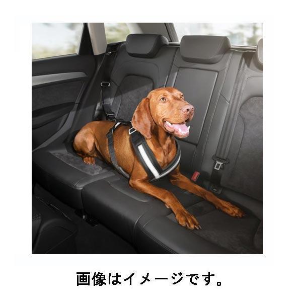 ストア 大切なペットにも安全を アウディ Audi 純正 Sサイズ 8X0019409 引出物 セーフティドッグハーネス