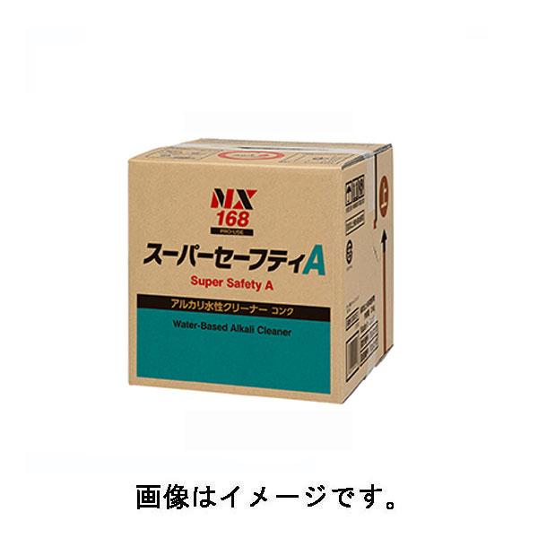 水性クリーナー イチネンケミカルズ ◆セール特価品◆ スーパーセーフティA 新作販売 キューブ 20L 強力アルカリ水性クリーナー 000168