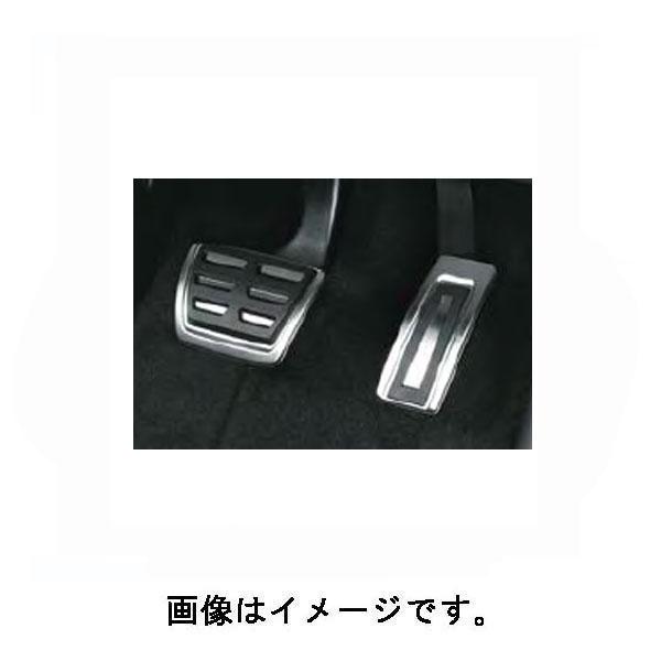 さりげない上質感 フォルクスワーゲン(VW) 純正 ペダルカバーセット 右ハンドル車専用 ゴルフ7 5G2064205