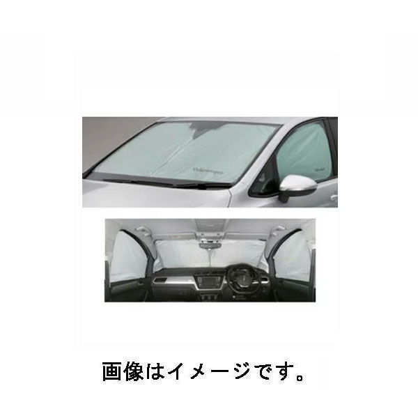 フォルクスワーゲン(VW) 純正 フロントサンシェード(3面)ゴルフ トゥーラン J5GVC1J01